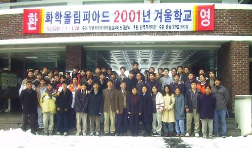 2001win.jpg