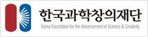 한국과학창의단